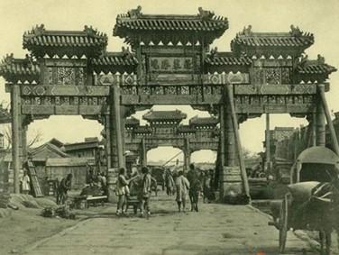 往昔再现!1900年北京皇城真实照片