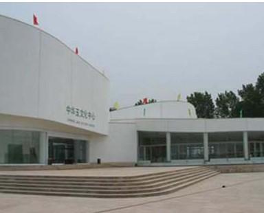 镇平县新城区规划