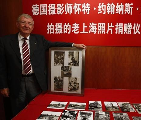 百余张珍贵市井老照片入藏上海档案馆