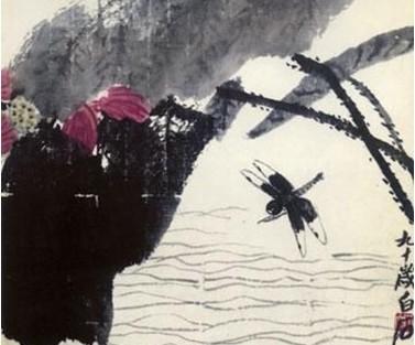 齐白石《荷花蜻蜓图》赏析(