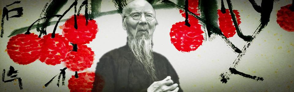 人民艺术家-齐白石专题-华夏收藏网