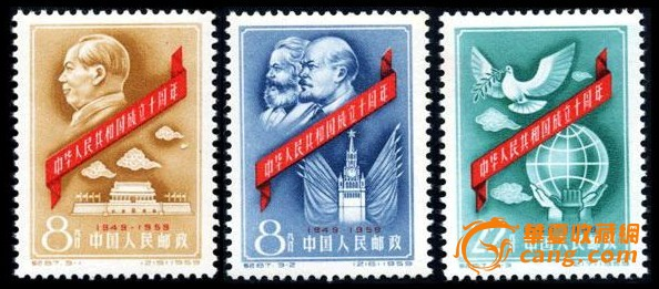 08元;邮票为胶雕套印,北京邮票厂印制;邮票设计者为钟灵,邱陵,陈汉民