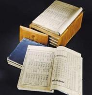 古籍善本收藏需谨慎 新手宜从千元的近代刻本入手