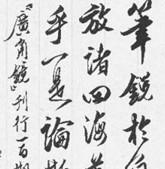 钱钟书信札拍卖惹争议:102岁杨绛叫停