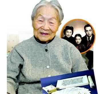 杨绛反对钱钟书书信上拍 私人书信隐私谁保护