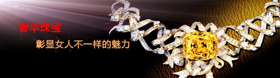 那些珠宝那些爱---项链挂坠-华夏收藏网