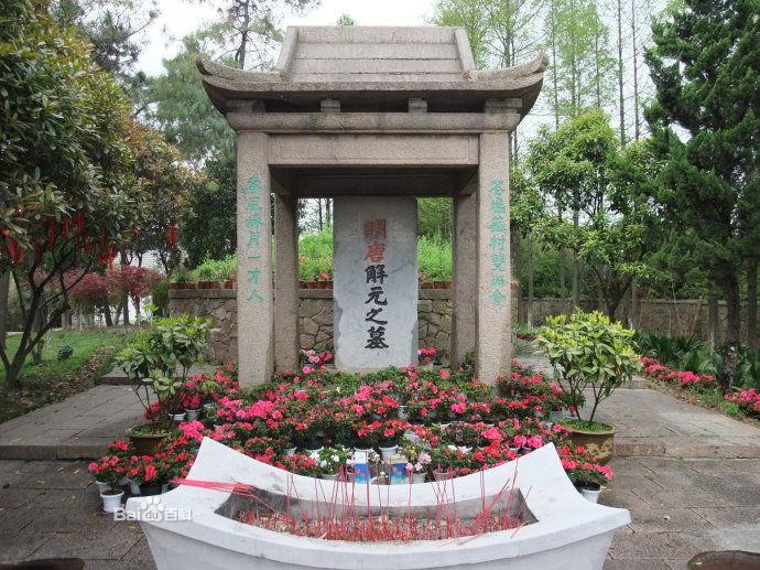 沉寂五百年的苏州唐寅墓终于找到归宿