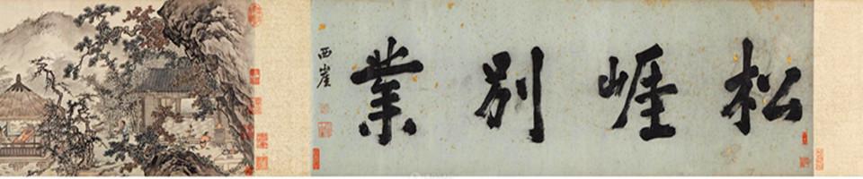 江南四大才子--唐伯虎-华夏收藏网