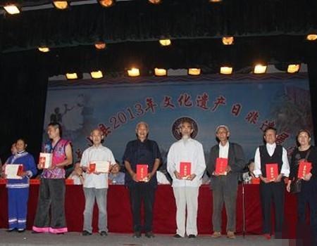 """龙山举行庆祝""""文化遗产日""""系列活动"""