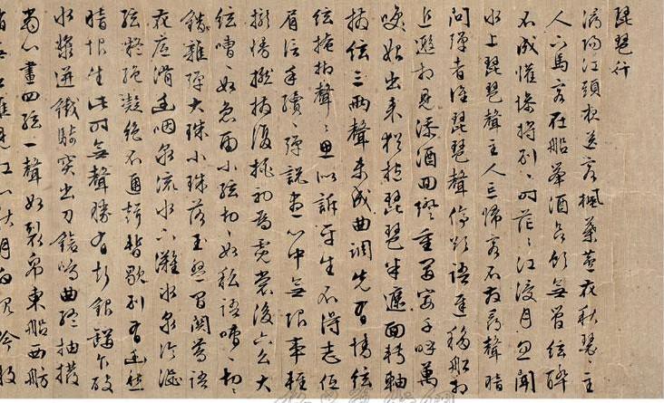 2010未来四方秋拍--行书 手卷 水墨纸本