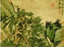 文征明的《古木寒泉图》