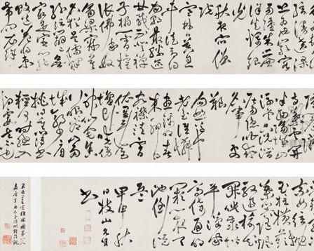 2010北京保利第11期精品拍卖会--祝枝山 草书诗卷 手卷