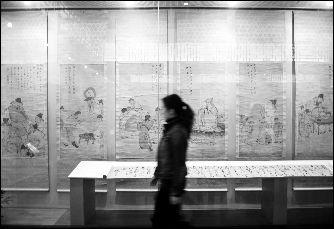 到武汉博物馆看明代书画精品