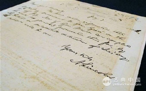 华盛顿与钱钟书的信 中方唱罢美方登场
