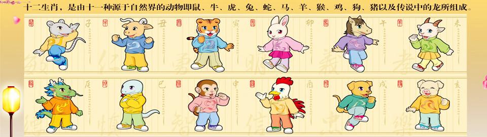 收藏吉祥物--十二生肖-华夏收藏网