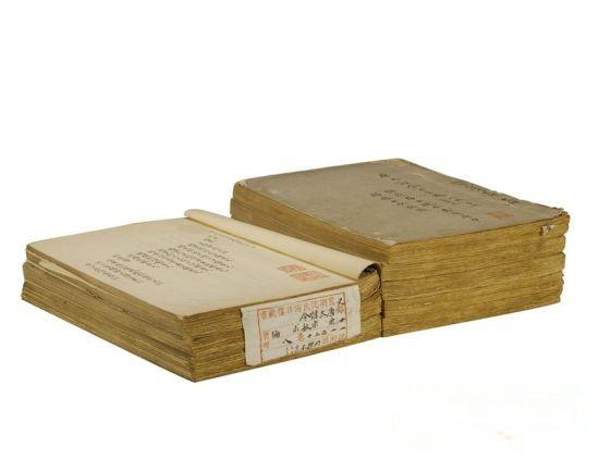 西泠印社2013春拍推出古籍《唐大诏令集》