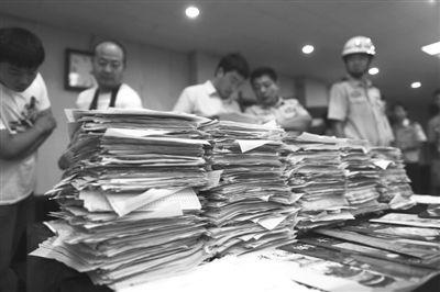 华夏国博文化中心涉嫌推销劣质收藏品被查处