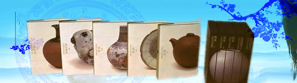 古瓷'碰壁'收藏新选择--新瓷-华夏收藏网