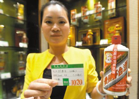 53度飞天茅台酒网上跌破千元 中秋临近价格仍没回升