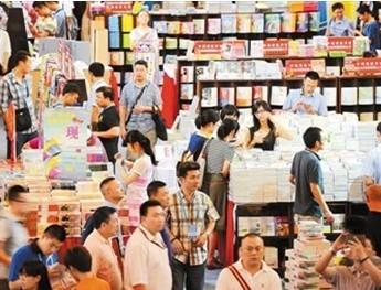 上海书展昨日开门迎宾