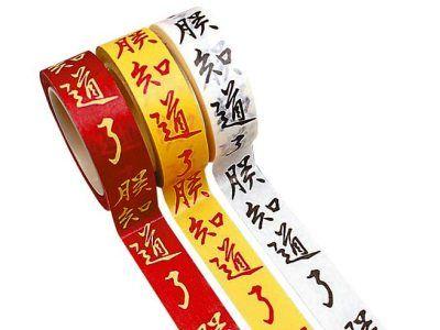 一年卖货近5亿 台北故宫的朕知道了胶带两岸爆红