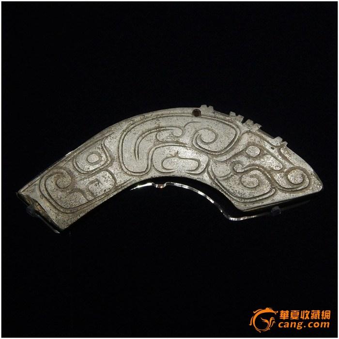 上海博物馆馆藏玉器系列欣赏之一:高古篇估价_上; 最有喜感的龙纹身