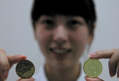 5元和字纪念币遭抢购:多家银行半小时兑光