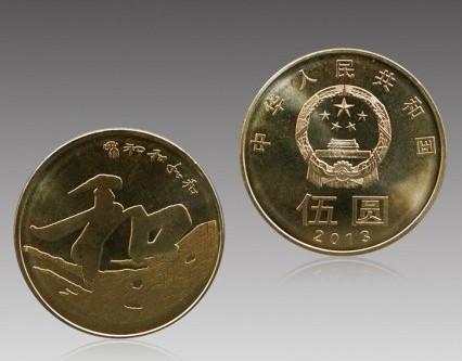五元纪念币遭哄抢 专家提醒纪念币理财需谨慎