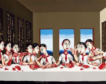曾梵志《最后的晚餐》以1.8亿港元落锤创纪录