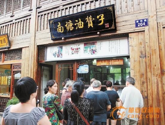 就像宁波某汤圆老店,现在已经变成了中式快餐消费.