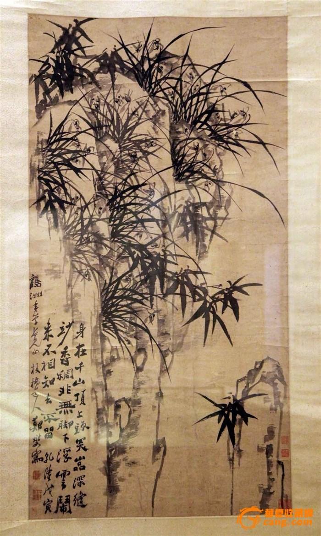 天津博物馆藏字画欣赏图片