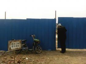 扬州考古所发现隋炀帝真陵被质疑后拒绝采访