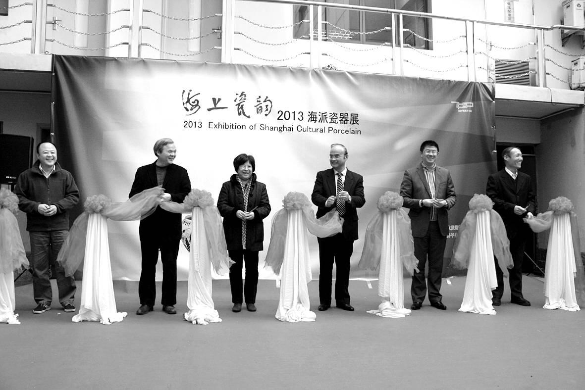 """陶艺谷举办""""海上瓷韵――2013海派瓷器展"""""""