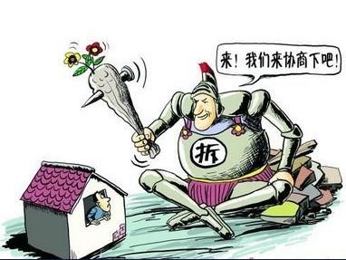 上海私人博物馆遭强拆向区政府索赔近3亿