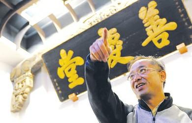 1700方匾额安家私人博物馆 含蒋介石所题学士匾