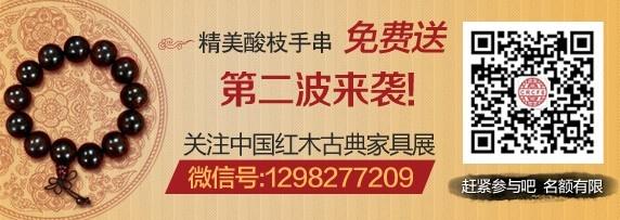 """中山名企借力红木家具展""""造""""金招牌"""