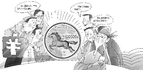 """谁是货真价实""""土豪金""""看看10公斤重马年金币"""