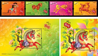 香港将发行马年特别邮票
