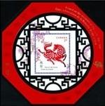 简述世界马年生肖邮票 方寸之间注入中国文化元素