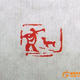 寿山石  印章   图章