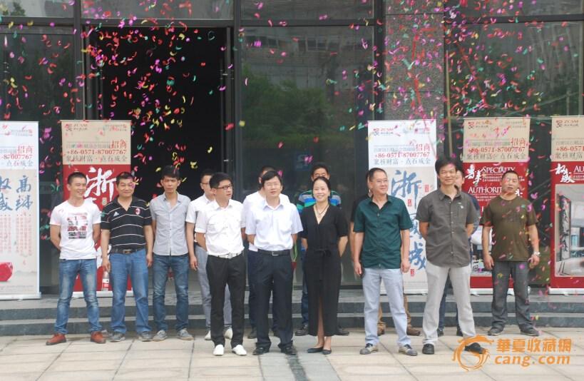 浙江国石城项目工程盛世启动