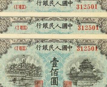浅议第一套人民币的孪生(错印重号钞)现象