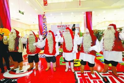 圣诞老人每人出场费高达20万元