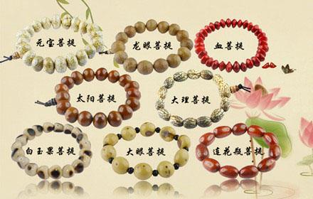 菩提珠种类有哪些