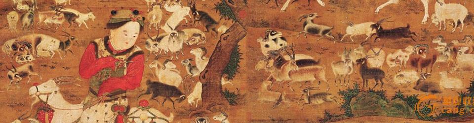 羊年降至,羊题材藏品升温-华夏收藏网