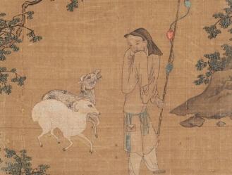 书画作品《苏武牧羊》赏析