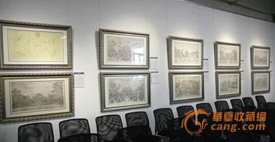 圆明朝晖――乾隆铜版画展在李可染画院开幕