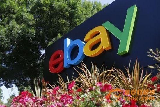 eBay携手拍卖行推出在线拍卖平台