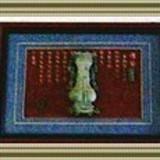 收藏品古玩民品油画