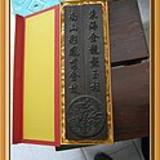 檀木对联子书挂件史书檀木梳道德讲堂宣传品纪念品收藏品